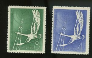PR China 1958 C52 Post and Telegraph conference, MH
