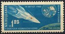 Bulgaria 1961 SG#1219 Russian Cosmic Rocket Flight Of August MNH #D98703