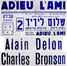 VINTAGE Israel MOVIE FILM POSTER Hebrew ADIEU L'AMI Alain DELON Charles BRONSON