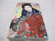 7-14 Days to Usa Airmail. Skip Beat Vol.41 Japanese Vesion Manga Sukippu Bito