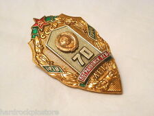 KGB Border Guard ~ 70 Years Anniversary Badge Soviet Russian USSR CCCP Medal Pin