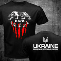 New Ukraine Special Operations Forces Wolf Logo Military Army T-shirt
