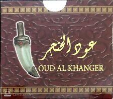 bakhoor/bakhour incense oud  alkhanjar 50 gms banafa for oud