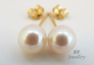 HS Japanese Akoya Cultured Pearl 8mm Stud Earrings 14K Yellow/ White Gold Top