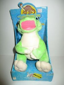 """The Land Before Time - Ducky 9"""" Plush (Never Removed From Box) Unimax"""