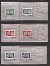 Israel 1974 Jerusalem Souvenir Sheet Sets - 1st & 2nd Printings Scott 532-534