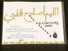 ISLAMIC QUOTED WALL ART PAINTING