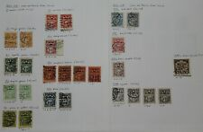 Latvia 1921/33 specialised collection of the arms definitive issue Stamps