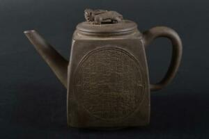 #2750: XF Japan Chinese Brown pottery Poetry sculpture TEAPOT Kyusu Sencha, auto