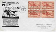 US Scott #894, First Day Cover 4/3/40 Sacramento Block of 4 Pony Express