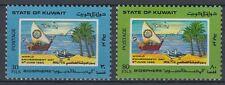 Kuwait 1985 ** Mi.1087/88 Tag der Umwelt Environment day Landschaft landscape