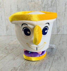 Disney Store Beauty and the Beast Chip Tea Cup Plush Stuffed Toy Doll Soft 5""