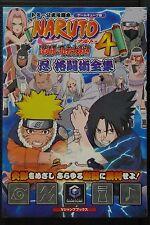 JAPAN Naruto: Clash of Ninja 4 Shinobi kakutoujutsu Zenshuu (Guide Book)