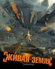 Андрей Рубанов: Живая земля (ХЛОРОФИЛИЯ-2) | Andrey Rubanov