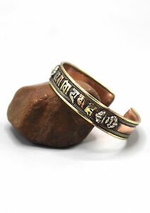 OM Mani Padme Hum Tibetan Adjustable Bracelet-Options in Copper and SilverPlated
