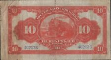 Russia China  10 roubles Note 1917 Issue Russo-Asiatic Bank Harbin S# 476a