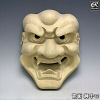 Japanese Noh Mask The Lion Shishi Ver Wooden Mask Hand made Japan