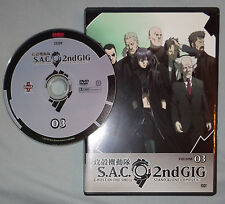 Ghost in the Shell: Stand Alone Complex, 2nd GIG, Volume 03 Episodes 9-12 DVD