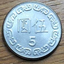 PIECE DE 5 YUAN DE TAÏWAN (257)