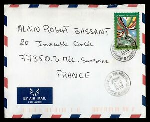DR WHO 1999 DJIBOUTI AIRMAIL TO FRANCE  g16515