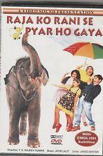 raja Ko rani Se Pyar ho gaya - arvind Swami , Juhi   [Dvd]1st Edition Release
