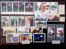 CHINA 1978-1982 stamp collections in XF/VF condition MNH