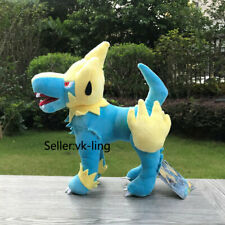 "Game Character Plush Manectric 10"" Livolt Stuffed Toy Cartoon Soft Doll"