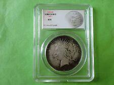 Old Coin 1枚 1927 外国银元  鹰洋