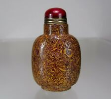 19th Century, Chinese Puddingstone Snuff Bottle - RARE