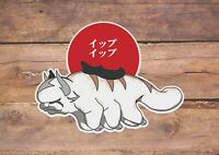 Yip Yip Avatar Full Colour Print Anime Pet Wall Art Decor Vinyl Sticker