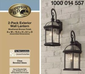1-Light Weathered Bronze Wall Lantern Sconce(Twin Pack)Outdoor Garden Patio Unit