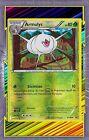 Armulys Reverse - XY6:Ciel Rugissant - 4/108 - Carte Pokemon Neuve Française