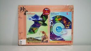TAIPEI 2005 18th Asian Int. Stamp Exhibition - Taiwan Conservation & Technology