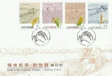 Food Crop Taiwan 2013 Grains Plant Flora Flower (stamp FDC)