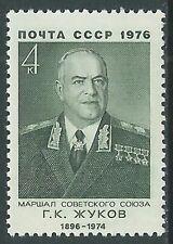 1976 RUSSIA G.K. SCHUKOV MNH ** - UR23