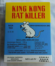 5boxes KING KONG Rat Killer 180g Bait Eliminate Mouse Rodent Mice Eat Poison