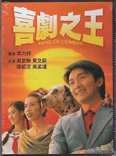 King of Comedy DVD Stephen Chow Karen Mok Cecilia Cheung NEW R0 Eng Sub