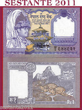 NEPAL - 1 RUPEE ND 1991 - 2000  -   SIGN 13 - P 37 - FDS / UNC