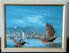 Vintage 1940's Chinese Framed Oil On Canvas Painting ~ Chinese Harbor