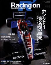 [BOOK] Racing on No.448 Honda F1 2nd season RA163E Lotus Williams Ayrton Senna