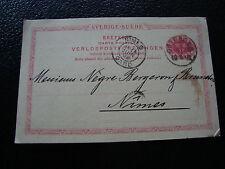 SUEDE - carte entier 1892 (cy23) sweden