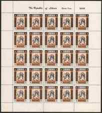 Liberia 1955 Soccer 5c SHEET OF 25 with THREE ROWS VERTICAL PERFS OMITTED