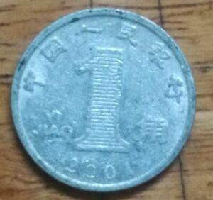 (RM)Lot #1 - 2001 China Republic 1 Yi Jiao Aluminium Coin