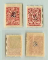 Armenia, 1919, SC 92, 92a, mint. e8344