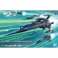 BANDAI 1/72 TYPE 0 Model 52 bis AUTONOMOUS SPACE FIGHTER BLACK BIRD Model Kit