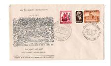 India - 1971 Visva Bharati Golden Jubilee FDC of used postage stamps