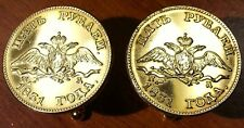 Imperial Russian Double Eagle 1831 Gold 5 Roubles Russia Coin Cufflinks + Box!