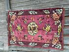 Art Deco Rug Tapestry Wall hanging Dragons, butterflies Flowers Asian Style