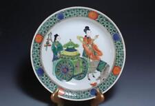 Fine Chinese Enameled Porcelain Bowl,
