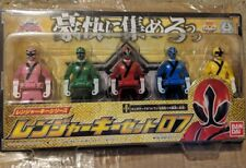 Samurai Sentai Shinkenger DX Ranger Key Set 07 Japan Power Rangers Bandai